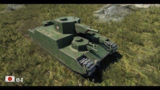O-I  1018 урона за выстрел {World Of Tanks }