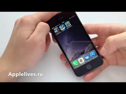 Как перемещать иконки на IPhone IOS  Как создавать папки