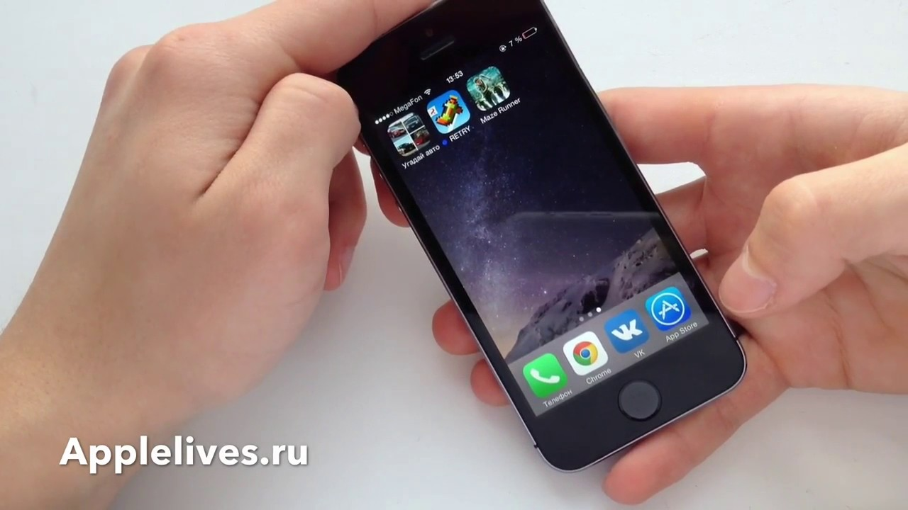 картинки айфон на рабочий стол