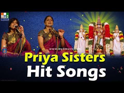 MESMERIZING SONG OF PRIYA SISTERS   VENKATESHWARA SWAMY SONGS COLLETION BY PRIYA SISTERS   BHAKTHI