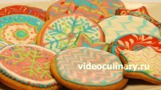 Смотреть видео печенье на новый год