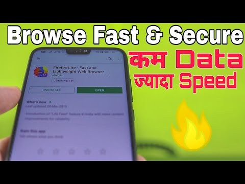 Fast Browsing With Less Data : Firefox Lite Experience !! Android Apps & Tricks
