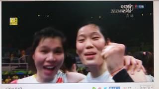 20160817 里奧奧運 (中國VS 巴西) 淘汰賽 中國女排3:2擊敗巴西女排