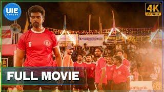 Vennila Kabaddi Kuzhu 2 | Tamil Full Movie | 4k