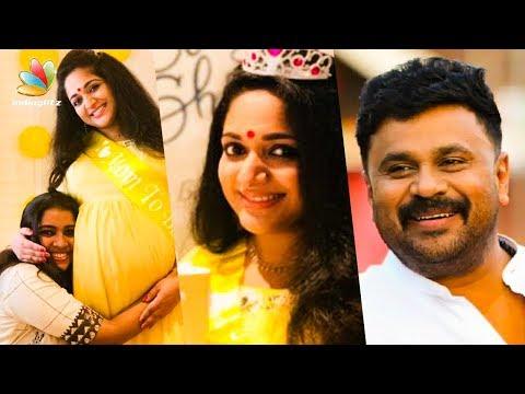 Malayalam actress Kavya Madhavan's Adorable Baby Shower | Actor Dileep | Hot Cinema News