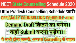 UP NEET Official Counselling Schedule जारी | Demand Draft कितने और कहाँ से बनेगा | Required Document