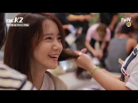 The K2' Spoilers: Je Ha And Anna's Forbidden Love Starts