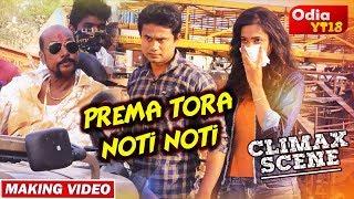 Prema Tora Noti Noti Odia Movie Making Tamanna & Dev Odia YT18