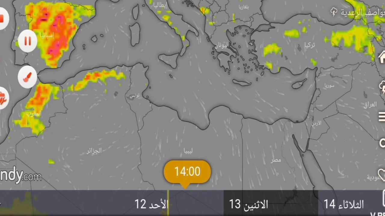 طقس المغرب العربي ليوم الاحد12 /7 / 2020