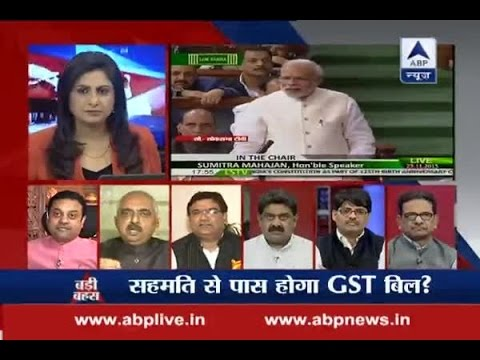 Big Debate: Will GST bill be passed in Parliament through consensus?