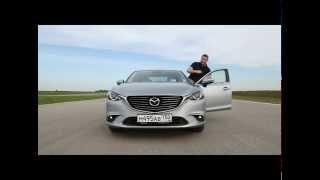 Наши тесты Плюс - Mazda 6