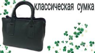 Купить женскую сумку, интернет магазин сумок, женские сумки натуральная кожа