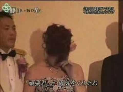 Shirota Yuu