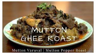 Mutton Ghee Roast   Mutton Varuval   Mutton Pepper Roast