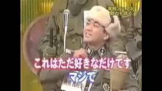 Weird Japanese Game Show