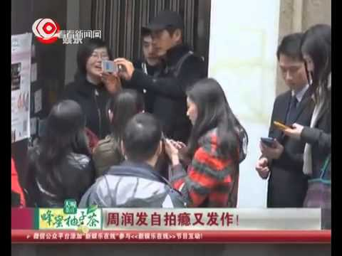 Chow Yun Fat on streets asked selfie by passersby