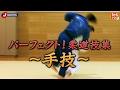 パーフェクト!柔道技集#01~手技~【J SPORTS 876】
