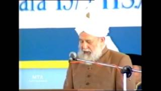 Address to Jalsa Salana Indonesia, 2 July 2000