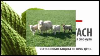 Челябинская реклама. Огонь!!!(, 2012-09-17T11:01:10.000Z)