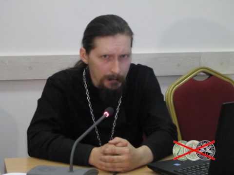 Доклада иеромонаха Рафаила (Мишина) на Конференции \