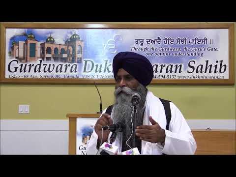 Katha Salok Mohalla Nauva Part 7 Bhai Pinderpal Singh Ji