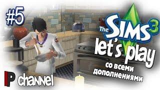способ заработать в Sims 3