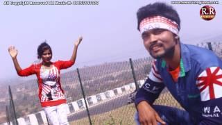 KAHA SE ALE RE GORI | कहाँ से आले गोरी | HD New Nagpuri Song 2017 | Kayum Rumani | Poko Gaal