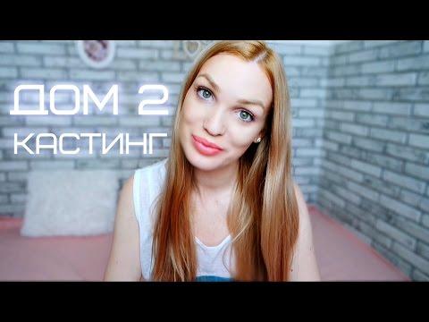 Одноклассники/ruзнакомства вич знакомства днепропетровск 2012
