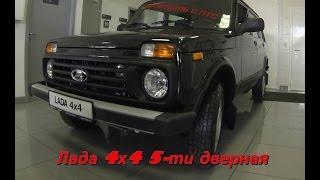 видео ВАЗ 2131 Нива: цена, технические характеристики, фото, ВАЗ 2131 Нива, отзывы, дилеры