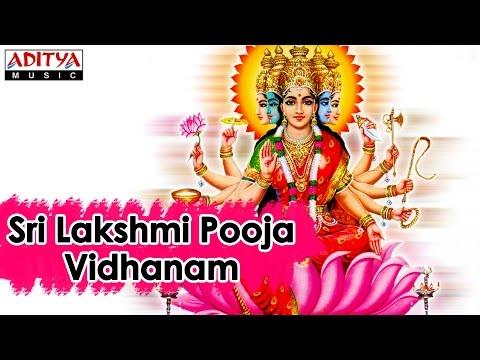 Sri Lakshmi Pooja Vidhanam by Shankaramanch Ramakrishna sastry .