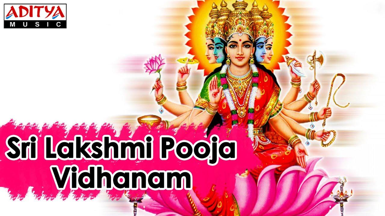 Vaibhava lakshmi pooja vidhanam in telugu