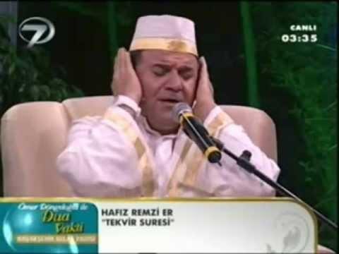 Tekvir Suresi - Hafız Remzi Er