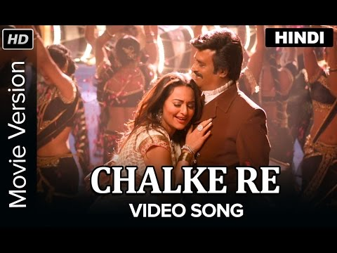 Chalke Re Full Video Song | Lingaa Song | Rajinikanth, Sonakshi Sinha