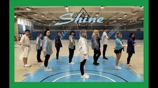 Baixar [HARU] Pentagon (펜타곤) - 빛나리 (Shine) (1theK Dance Cover Contest)