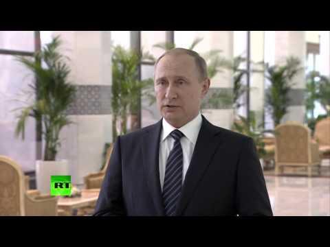 Владимир Путин: Брексит