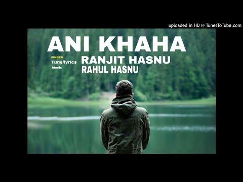 Ani Khaha || New Dimasa Sad Song || 2019||