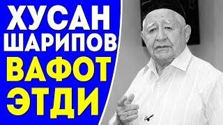 ШОШИЛИНЧ!Бугун Хусан Шарипов Вафот Этди.