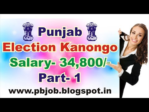 Govt jobs in punjab Salary 34,800/-  Post Name - Election Kanongo