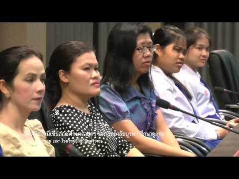 นิสิตอินโดนีเซียคณะศึกษาศาสตร์ มหาวิทยาลัยบูรพา ศึกษาดูงาน