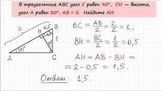 Задача 6 №27790 ЕГЭ по математике. Урок 83
