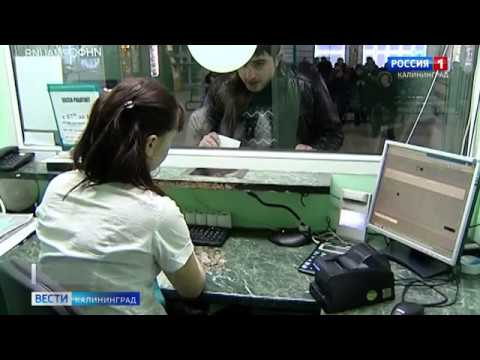 В Калининградской области на некоторых пригородных маршрутах повысилась плата за проезд