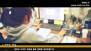 [헤브론] 상패 & 트로피 제작 기획편 홍보영상…