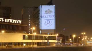 видео Гобо проектор для рекламы на зданиях -заказать