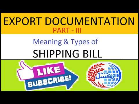 How to prepare Shipping Bill-Export documentation,Rice mill,Industry,Business,1121 basmati rice
