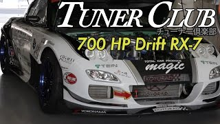 D1GP 700HP Drift RX-7 by TCP Magic - Tuner Club Eps.1
