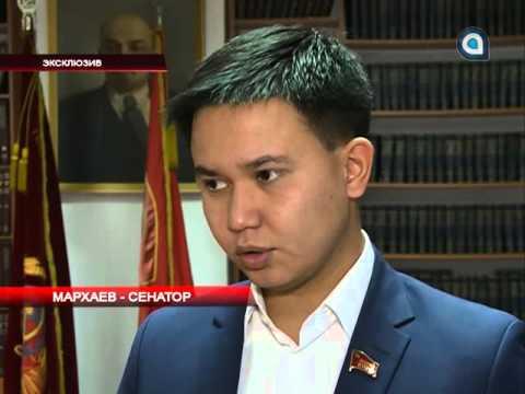 Мархаев   сенатор