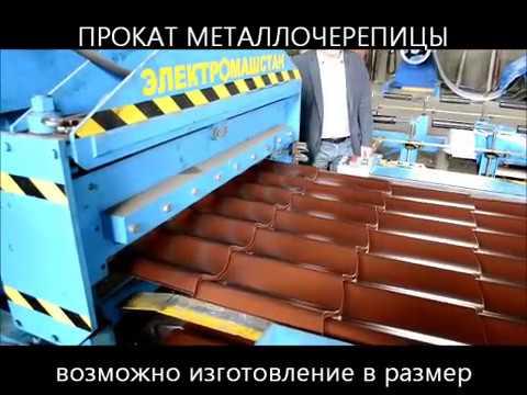 Монтаж кровли из металлочерепицы // FORUMHOUSE - YouTube