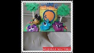 МЕДОВАЯ МАСТИКА для обтяжки торта и лепки фигурок - HONEY MASTIC