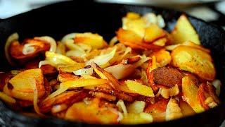 Жареная картошка это классика !