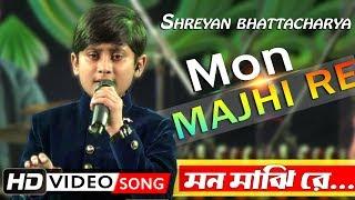Mon Majhi Re Video Song ᴴᴰ - Arijit Singh | Boss Bengali Movie | Shreyan Bhattacharya Live On Stag